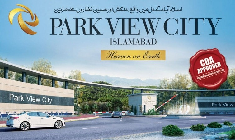 image - Park View City Islamabad