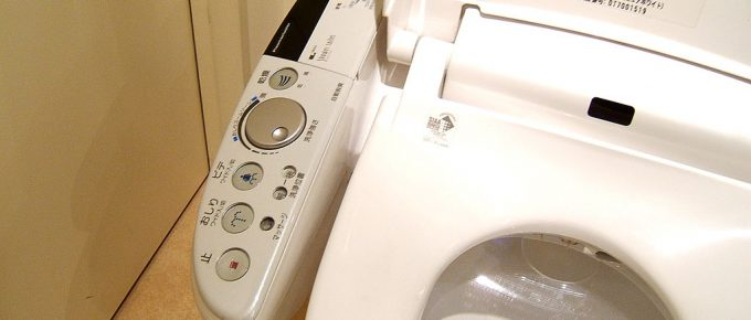 The Rise of Automated Toilets