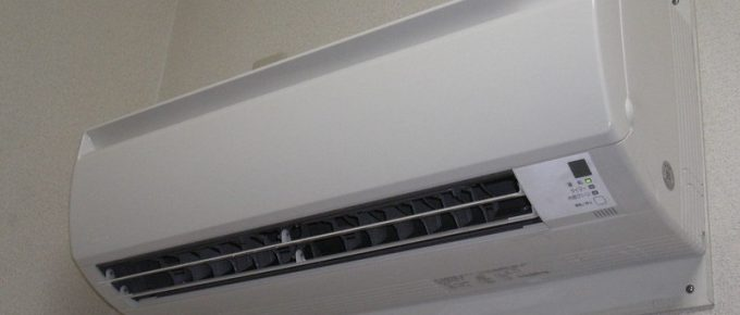 How Often Should an Air Conditioner be Serviced