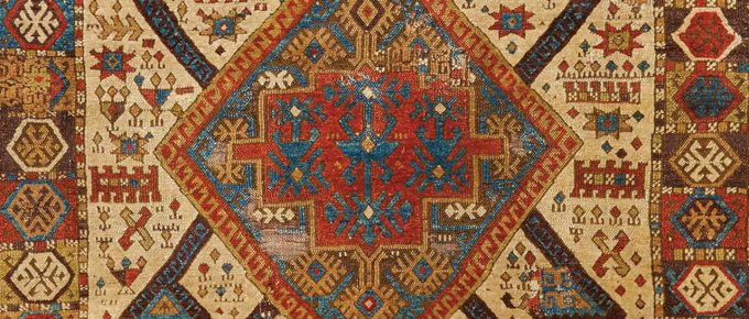 How Can You Tell if a Rug is Antique: An Ultimate Guide?