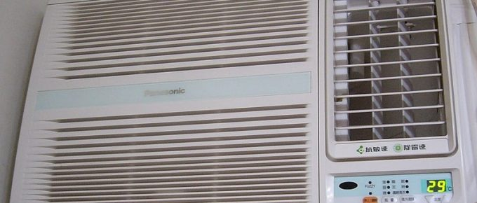 How to Choose the Best Window AC for a Home in 2021